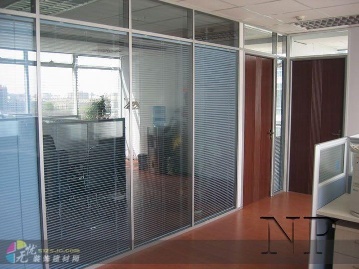 办公室玻璃隔断墙 作品 家居设计图库 效果图,实景图,样板间,建